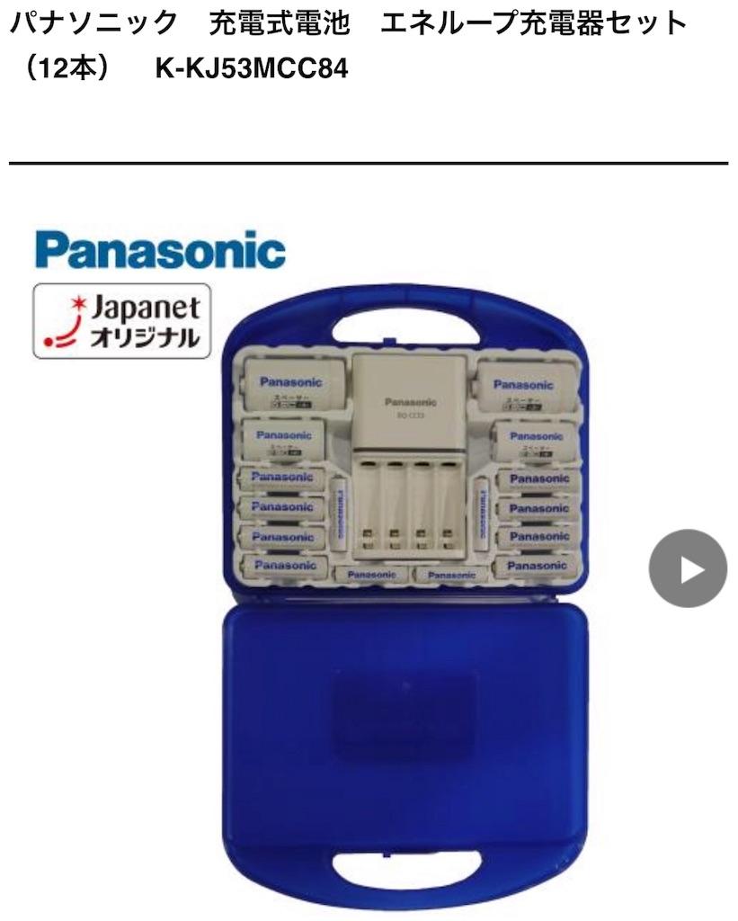f:id:hardshopper:20180902091437j:image