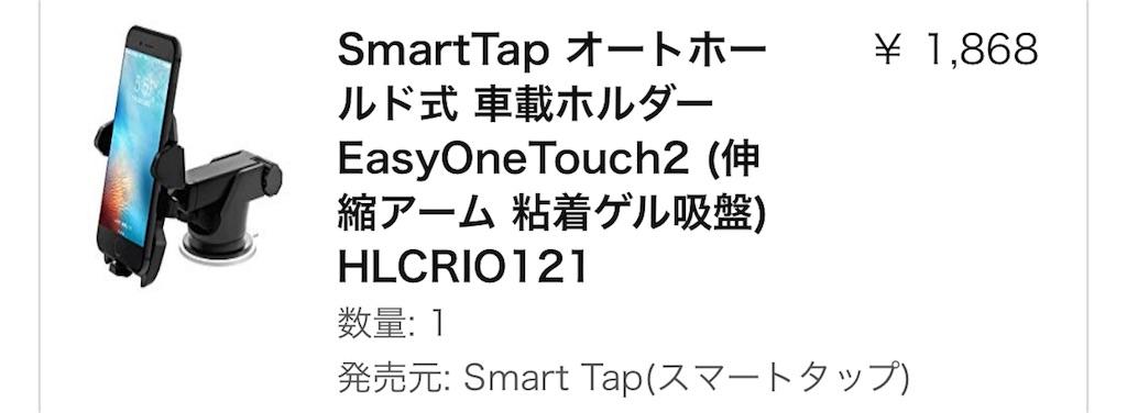 f:id:hardshopper:20180905232918j:image