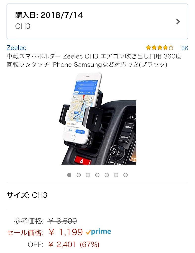 f:id:hardshopper:20180905234235j:image