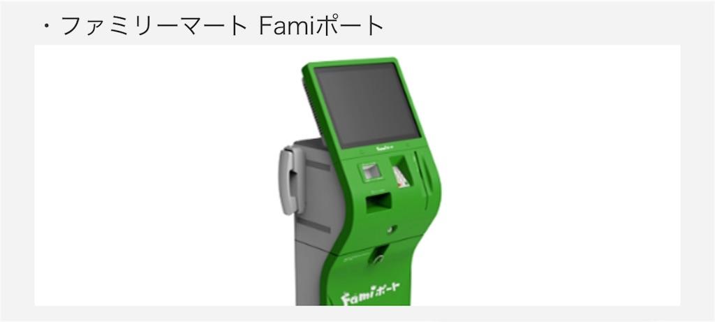 f:id:hardshopper:20180921201748j:image