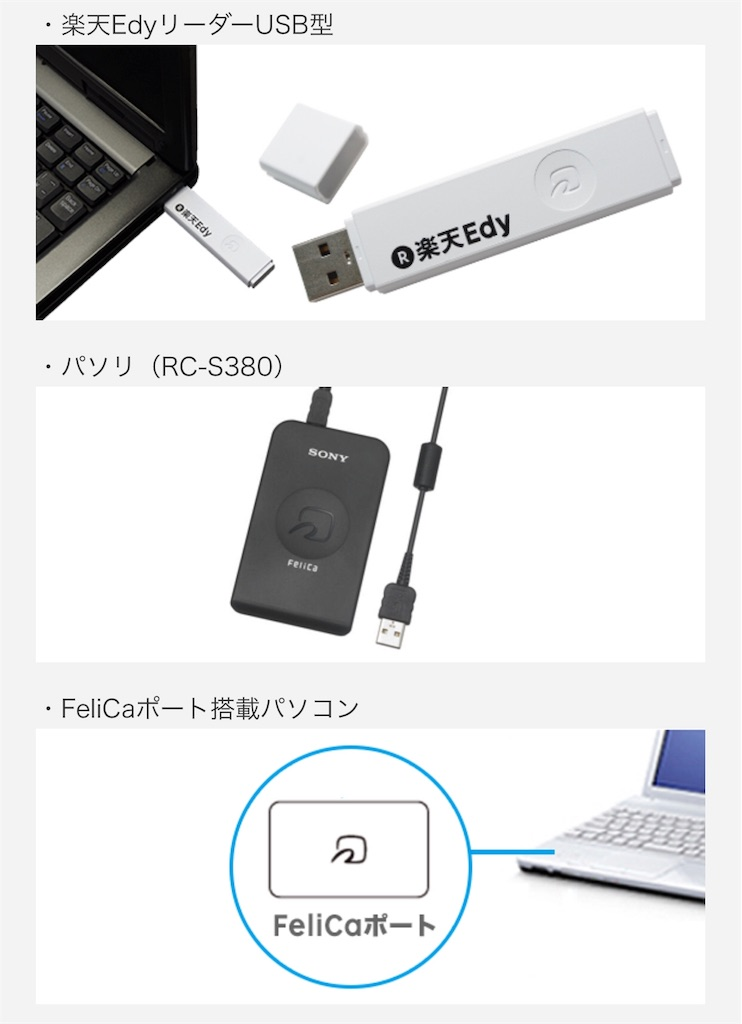 f:id:hardshopper:20180921201755j:image