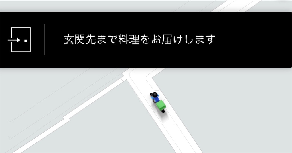 f:id:hardshopper:20181001023254j:image