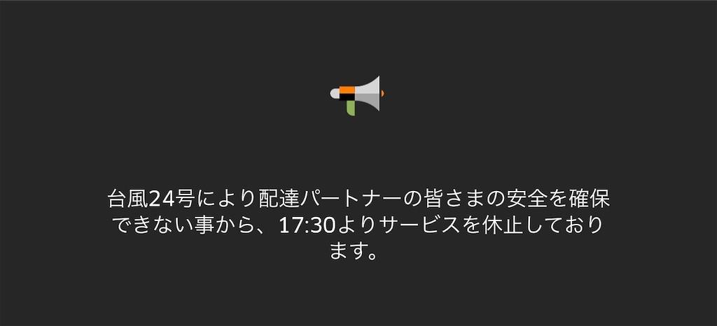 f:id:hardshopper:20181001025612j:image