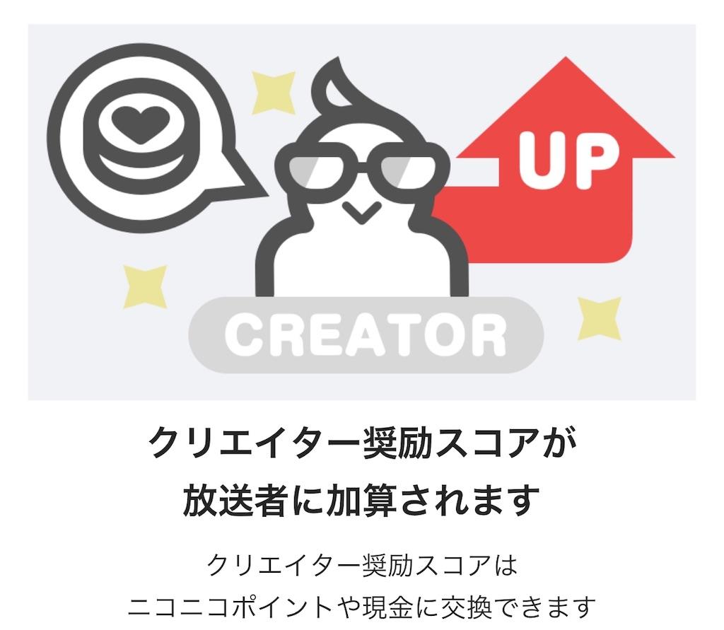 f:id:hardshopper:20181002015322j:image