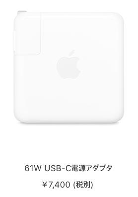 f:id:hardshopper:20181006013926p:plain