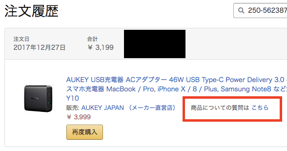 f:id:hardshopper:20181008133358p:plain