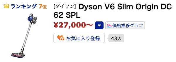 f:id:hardshopper:20181012075338p:plain