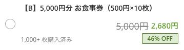 f:id:hardshopper:20181020040435p:plain