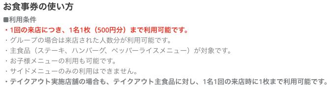f:id:hardshopper:20181020040529p:plain