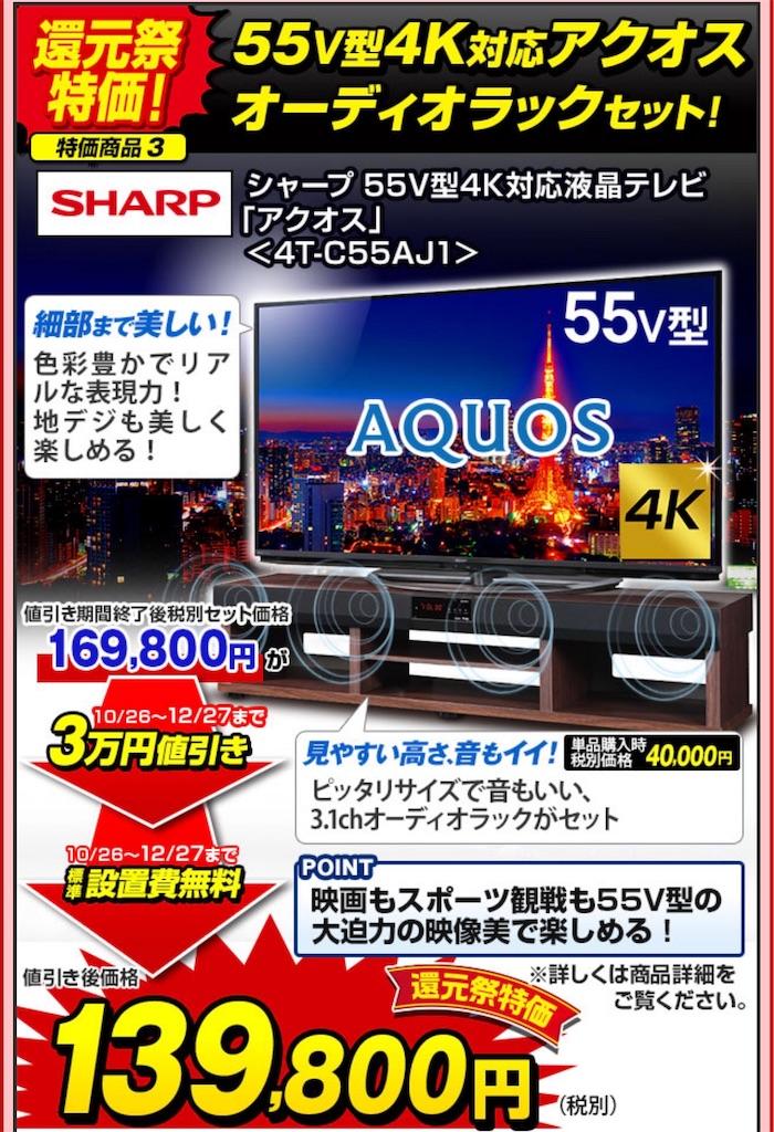 f:id:hardshopper:20181028083536j:image