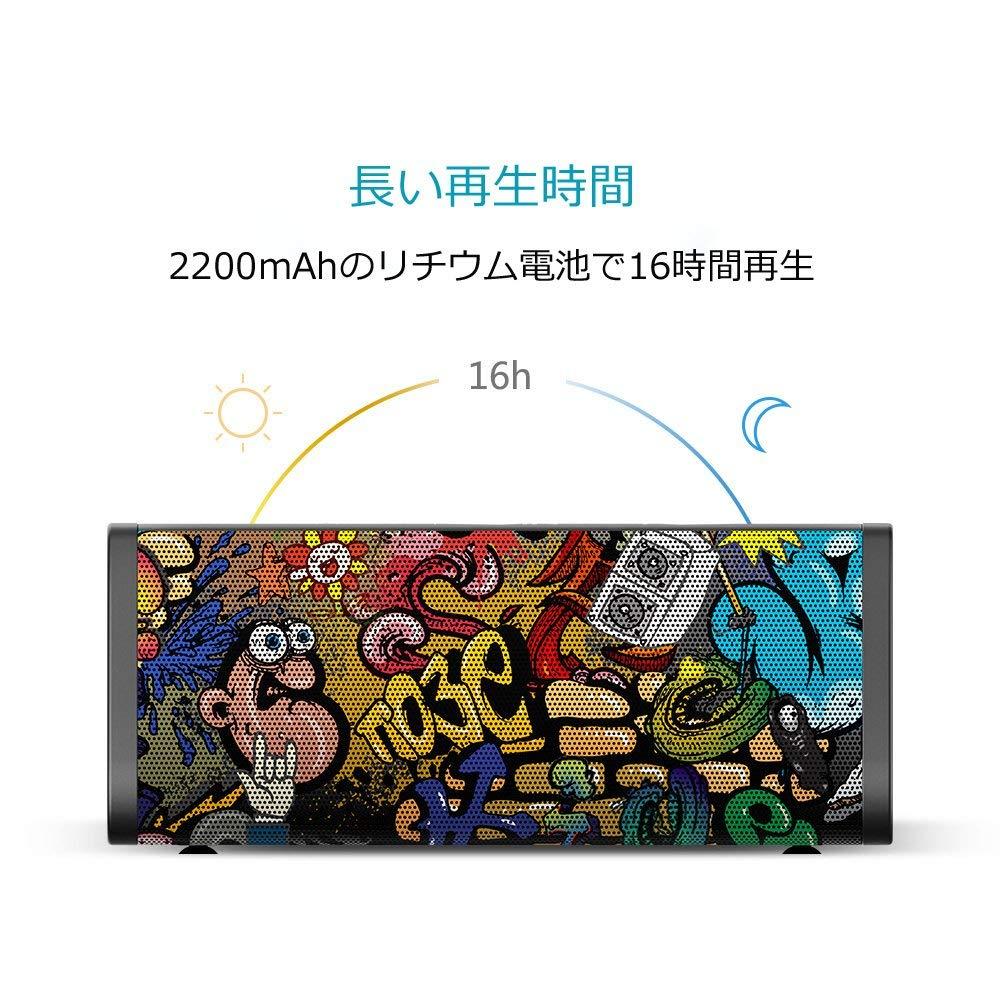 f:id:hardshopper:20181102235844j:plain