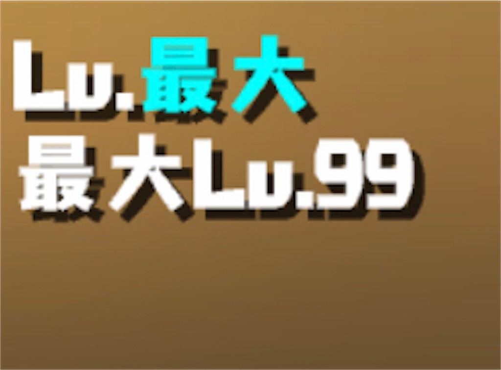 f:id:hardshopper:20181117024517j:image
