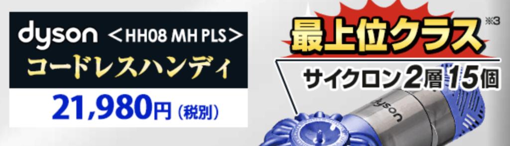 f:id:hardshopper:20181123233242p:plain