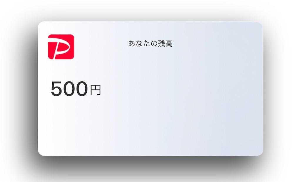 f:id:hardshopper:20181126111956j:image