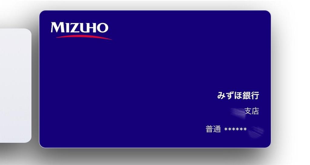 f:id:hardshopper:20181128010231j:image