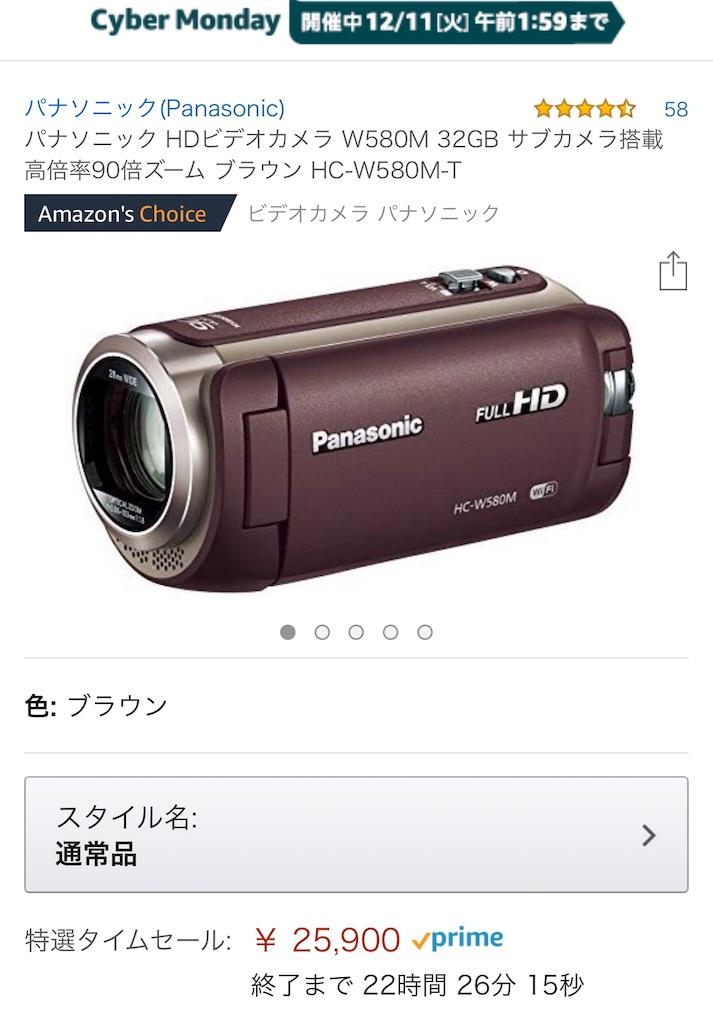 f:id:hardshopper:20181208024155j:image