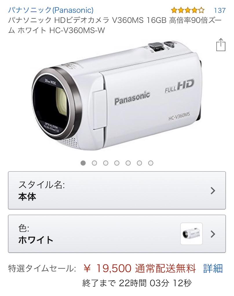 f:id:hardshopper:20181208024212j:image