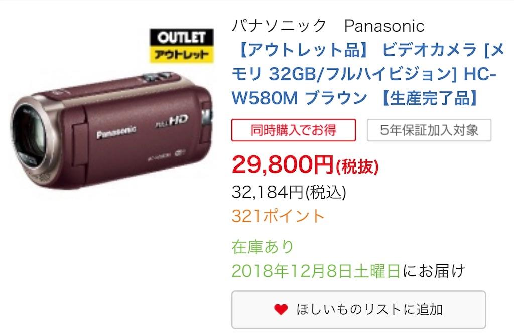 f:id:hardshopper:20181208024216j:image