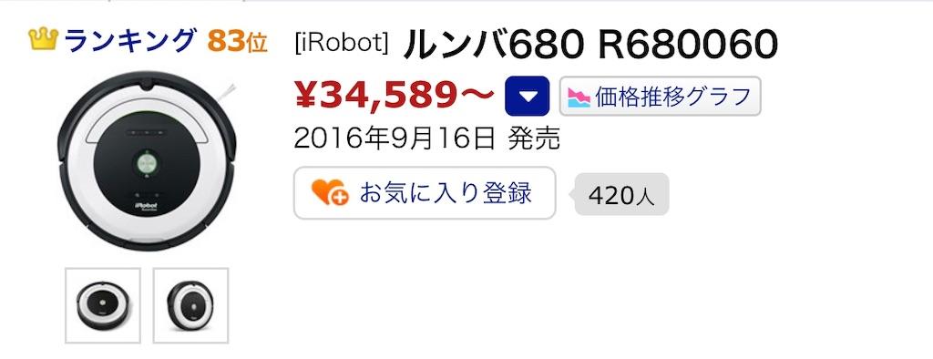 f:id:hardshopper:20190116210029j:image
