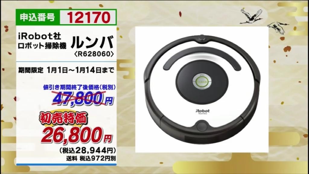 f:id:hardshopper:20190117223730p:image