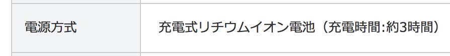 f:id:hardshopper:20190117231327p:plain