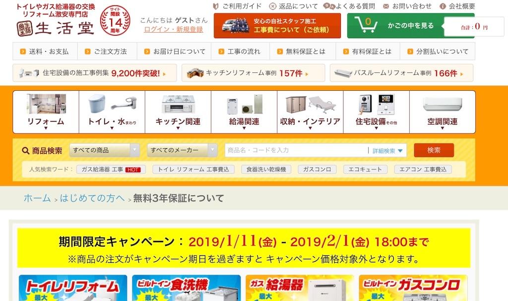 f:id:hardshopper:20190119174222j:image
