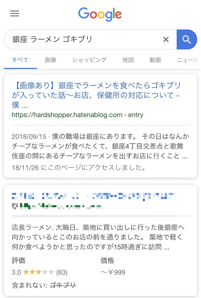 f:id:hardshopper:20190214170954j:image