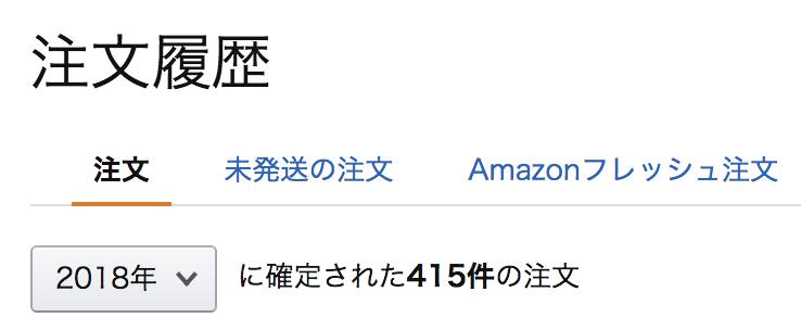 f:id:hardshopper:20190220054043p:plain