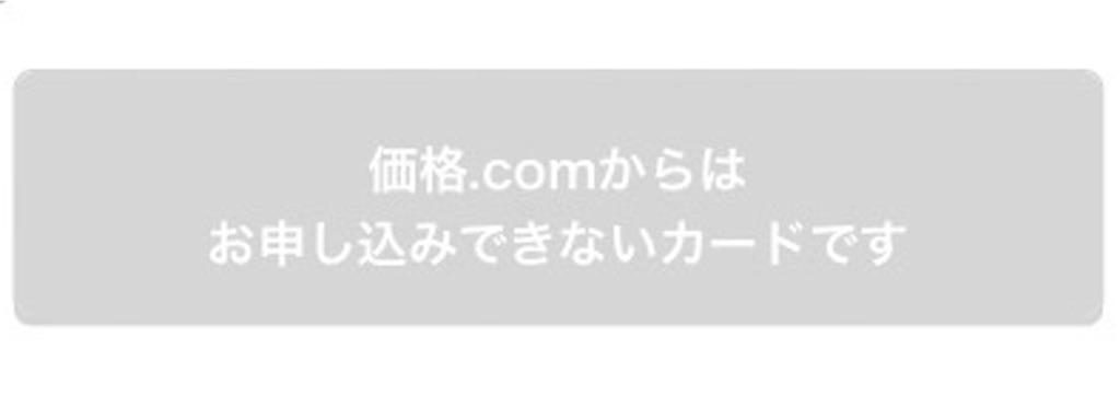 f:id:hardshopper:20190223125421j:image