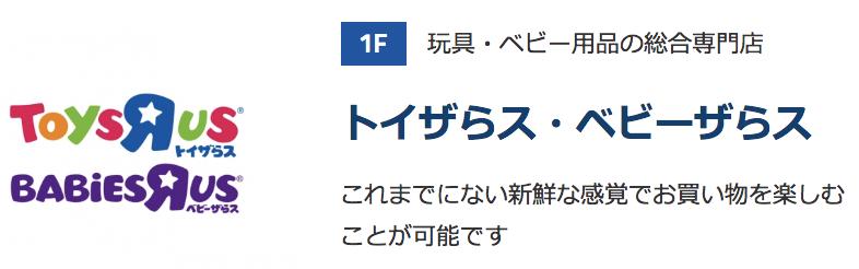 f:id:hardshopper:20190226002651p:plain