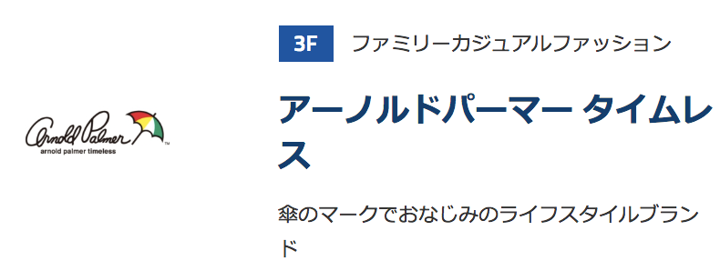 f:id:hardshopper:20190226002759p:plain