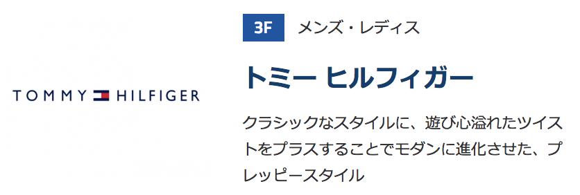 f:id:hardshopper:20190226002854p:plain