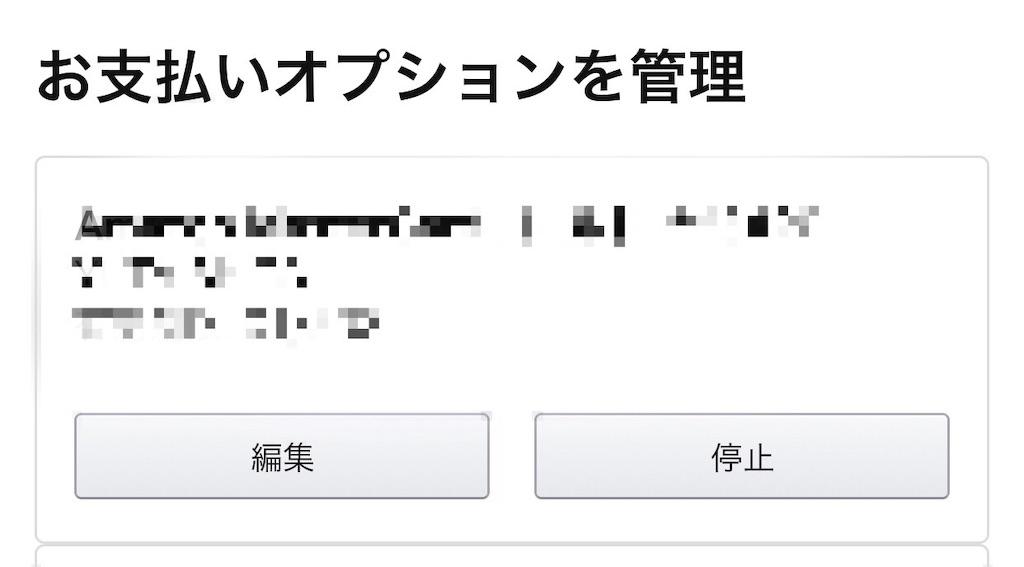 f:id:hardshopper:20190305110709j:image