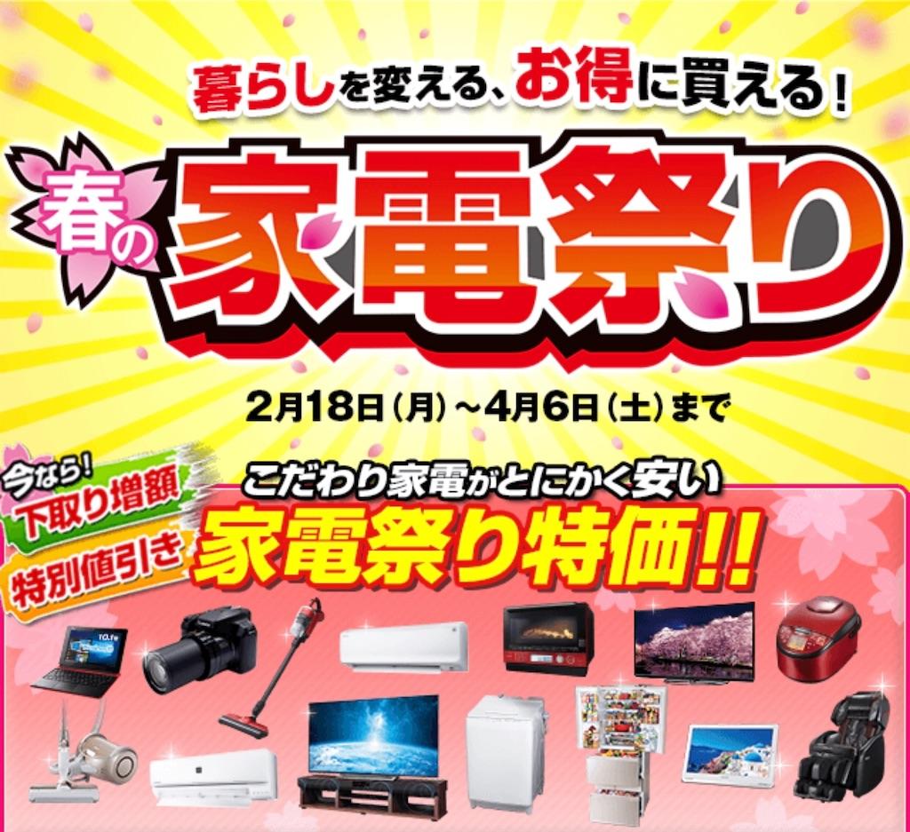 f:id:hardshopper:20190306125203j:image