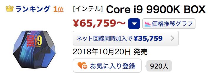 f:id:hardshopper:20190323001743p:plain