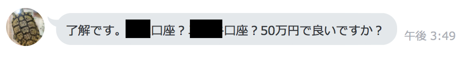 f:id:hardshopper:20190329054730p:plain