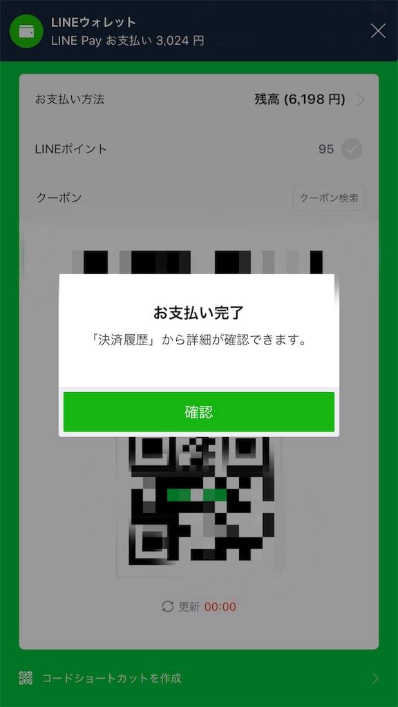 f:id:hardshopper:20190401203023j:image