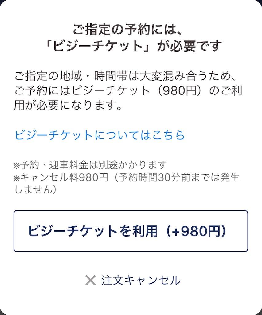 f:id:hardshopper:20190412000148j:image