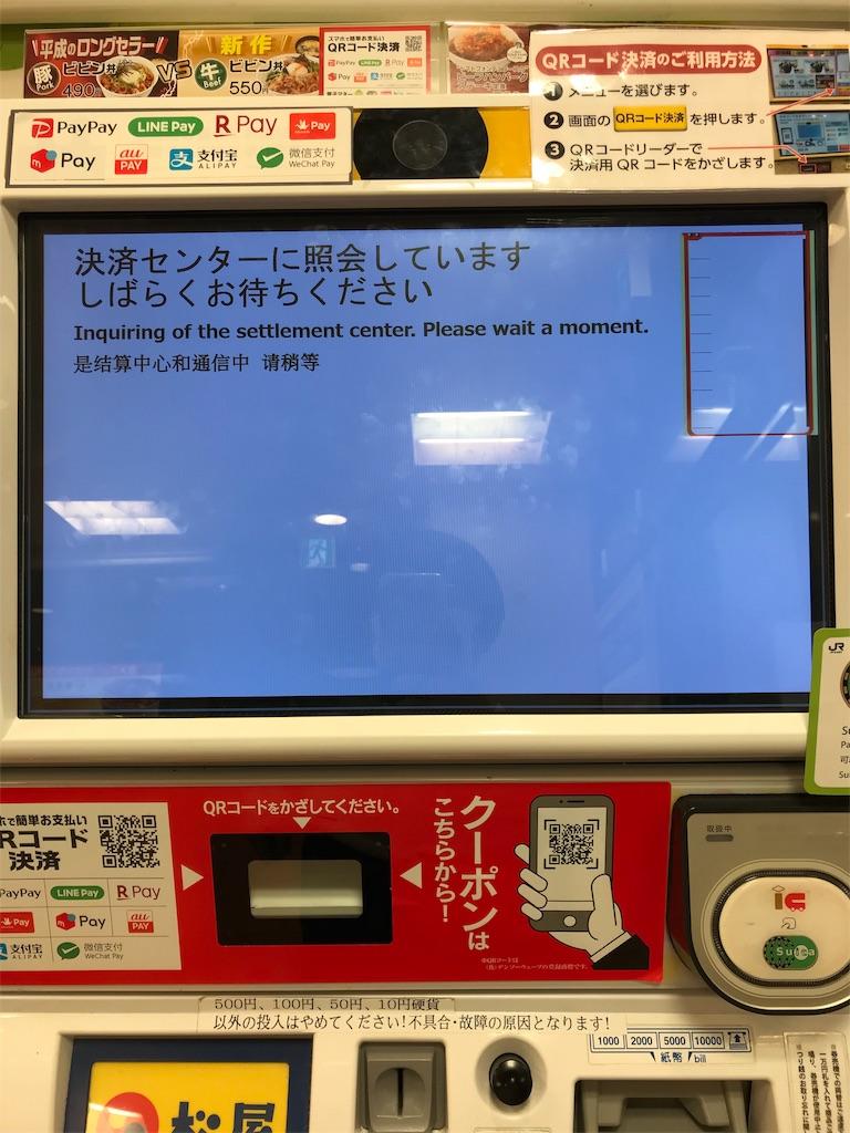 f:id:hardshopper:20190509002606j:image