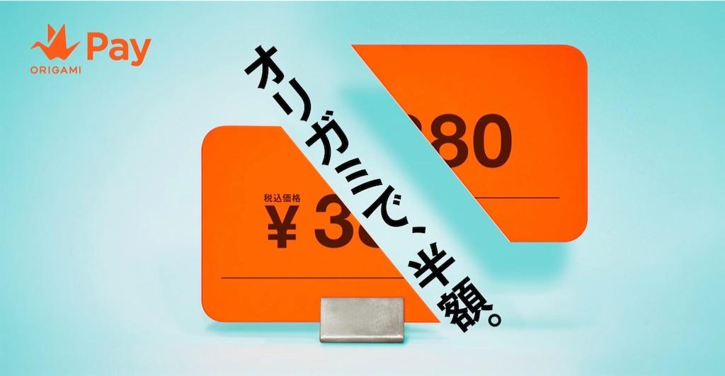f:id:hardshopper:20190509003303j:image