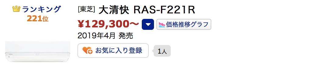 f:id:hardshopper:20190522014900p:plain