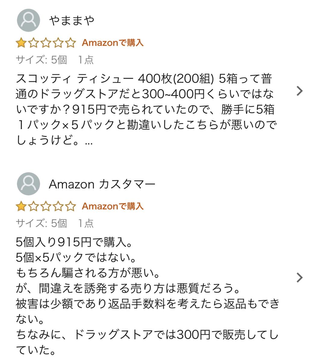 f:id:hardshopper:20190630011544p:plain