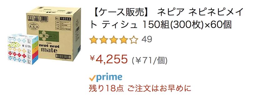 f:id:hardshopper:20190630014536p:plain