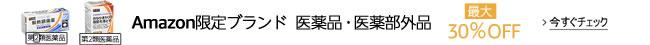 f:id:hardshopper:20190802002443j:plain