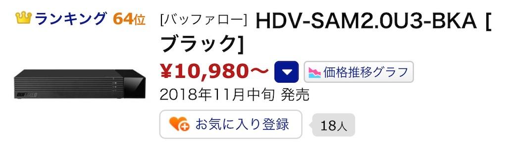 f:id:hardshopper:20190812143536j:image