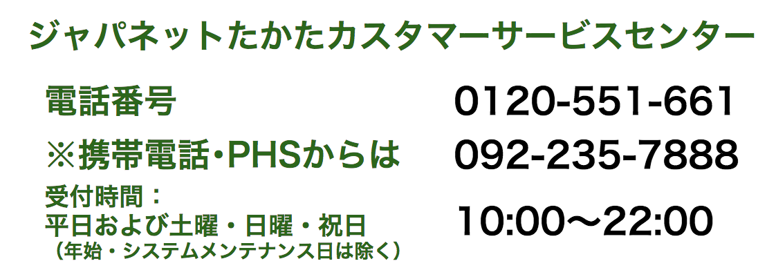 f:id:hardshopper:20190812160923p:plain