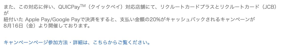 f:id:hardshopper:20190823002112p:plain