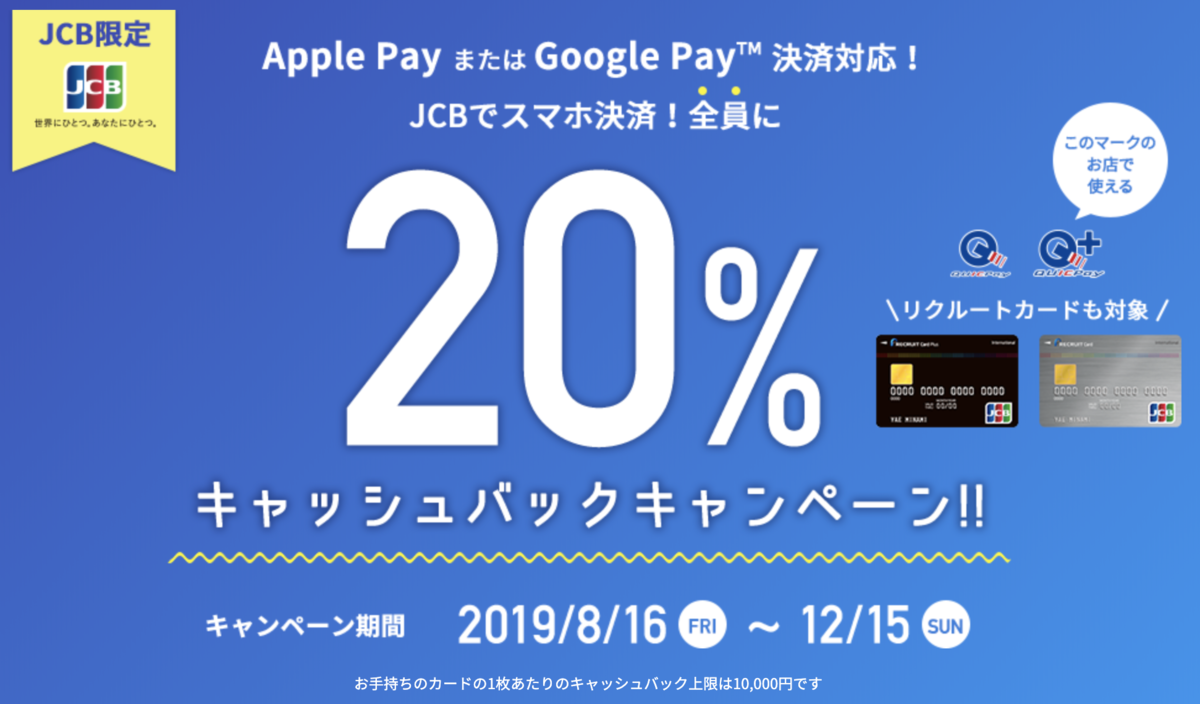 f:id:hardshopper:20190823002451p:plain