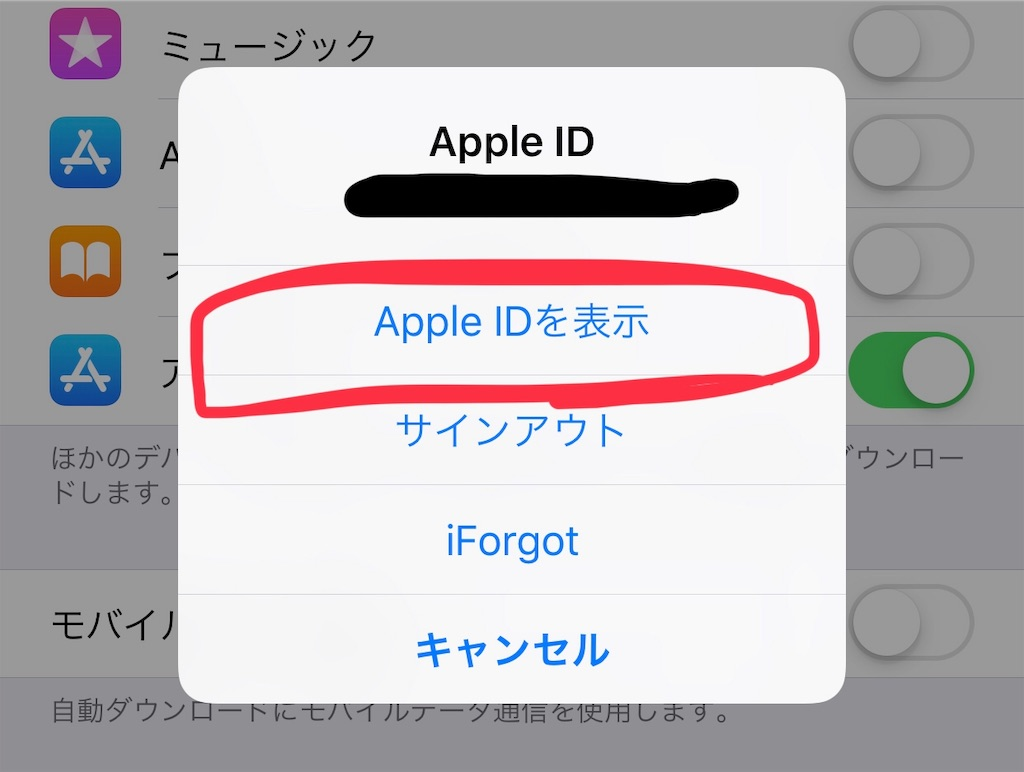 f:id:hardshopper:20190903035927j:image