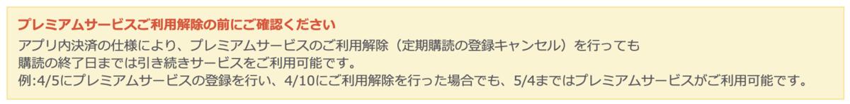 f:id:hardshopper:20190903232819p:plain